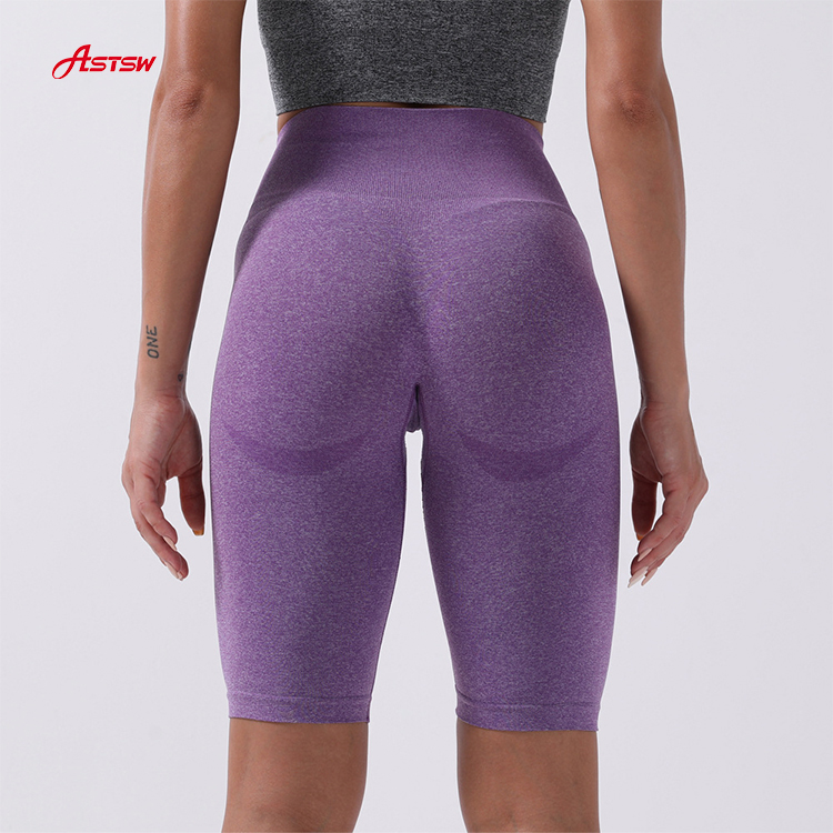 Sports seamless shorts