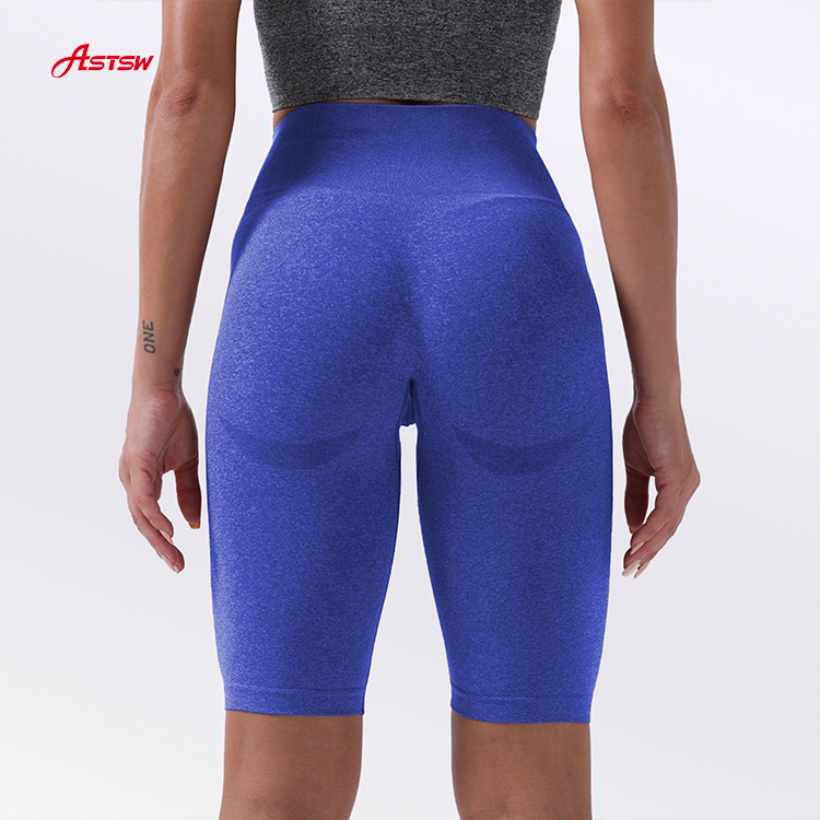 Butt lift seamless shorts