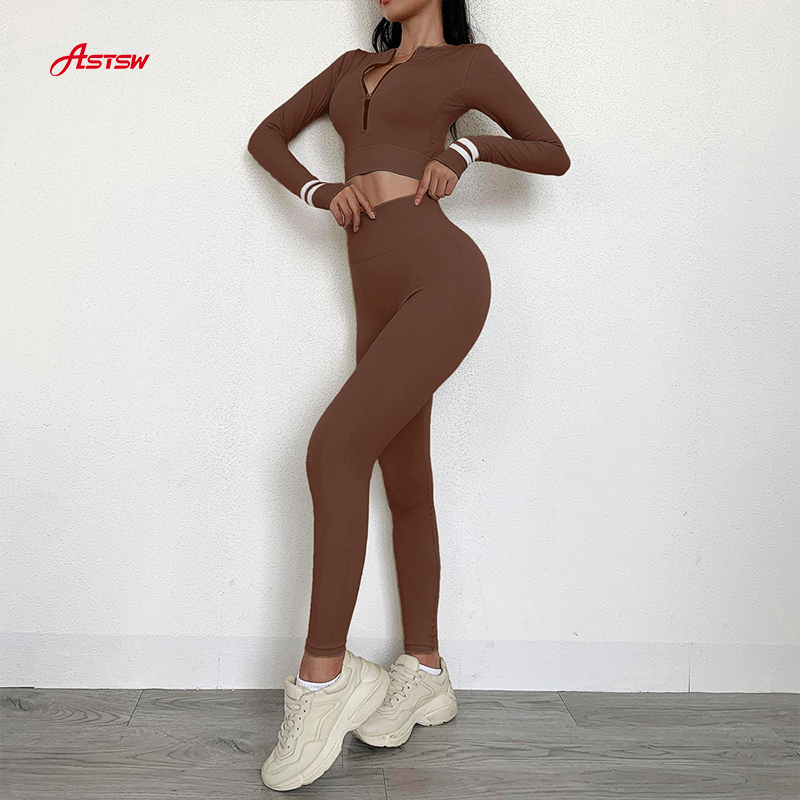 Women's seamless suit