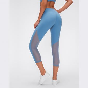 High rise perfect fit Leggings
