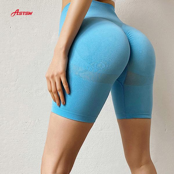 High waisted fit seamless women shorts