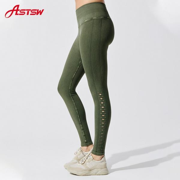 Perforated High-Waisted Gym pant