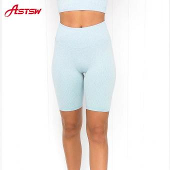 High Waist  Stretchy Yoga Short