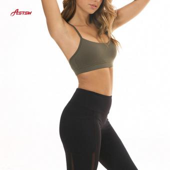 Breathable Yoga Bra