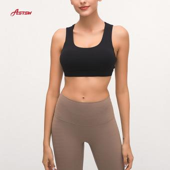 Super Soft Yoga Sports Bra