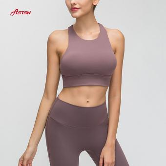 High Neck High Impact Yoga Bra