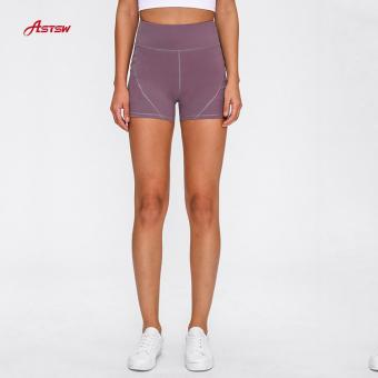 Stretch Marathon Sports Shorts