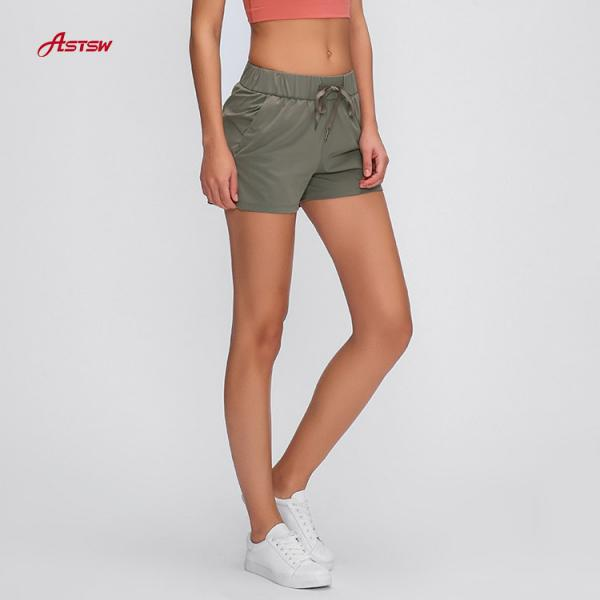 Fitness Sports Biker Shorts For Women
