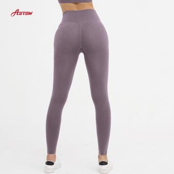 Sportswear Seamless Leggings