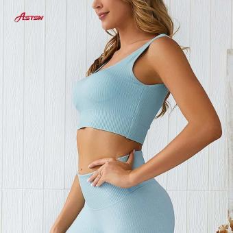 Yoga Seamless Bra